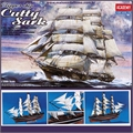 Clipper Ship CUTTY SARK - Academy - 1/350