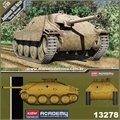 JAGDPANZER 38(t) HETZER Early Version - Academy - 1/35
