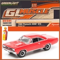 GLMUSCLE  6 - 1968 PLYMOUTH HEMI GTX - Greenlight - 1/64