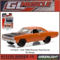 GLMUSCLE 15 - 1969 1/2 Plymouth ROAD RUNNER - Greenlight - 1/64