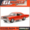 GLMUSCLE 16 - 1970 Plymouth ROAD RUNNER - Greenlight - 1/64