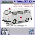 1975 Volkswagen KOMBI Type 2 Ambulance - Greenlight V-DUB - 1/64
