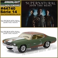 GL HOLLYWOOD 14 - 1971 Chevrolet CHEVELLE - Greenlight - 1/64