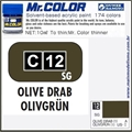 Tinta Gunze Acrílica Mr Color C 12 OLIVE DRAB 1 Semi-Brilho - 10ml