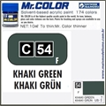 Tinta Gunze Acrílica Mr Color C 54 KHAKI GREEN Fosco - 10ml