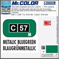 Tinta Gunze Acrílica Mr Color C 57 VERDE AZULADO Metálico - 10ml