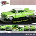 1958 - Plymouth Belvedere Verde - M2M - 1/64