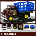 1957 - DODGE 700 COE MOON PIE Marrom - M2M - 1/64