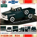 1958 - Chevrolet APACHE Step Side R34 Verde - M2M - 1/64