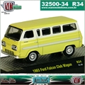 1965 - Ford FALCON Club Wagon R34 - M2 Auto-Trucks - 1/64