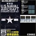 CONJ Tintas Mr Color US NAVAL AIRCRAFT CS682 - SET Gunze