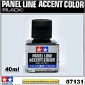 PANEL LINE Accent Color (Black) - Tamiya 87131