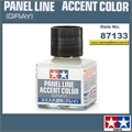 PANEL LINE Accent Color (Gray) - Tamiya 87133