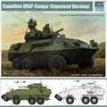 Canadian AVGP Cougar (Improved Version) - Trumpeter - 1/35