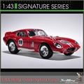1965 - SHELBY COBRA DAYTONA COUPE - Yatming - 1/43