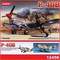 Curtiss P-40B TOMAHAWK - Academy - 1/72