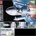 SPACE SHUTTLE and BOOSTER ROCKETS - Academy - 1/288