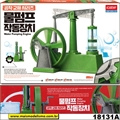 Water Pumping Engine - Snap Academy