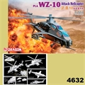 WZ-10 ATTACK HELICOPTER - Dragon - 1/144