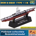 EMS - DKM U-Boat Type VIIB - Easy Model - 1/700