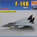 EM - F-14B VF-103 - Easy Model - 1/72