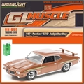 GLMUSCLE  6 - 1971 PONTIAC GTO JUDGE - Greenlight - 1/64