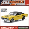 GLMUSCLE 14 - 1969 Chevrolet Yenko Copo CHEVELLE - Greenlight - 1/64