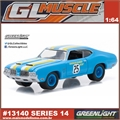 GLMUSCLE 14 - 1970 Oldsmobile CUTLASS 442 - Greenlight - 1/64