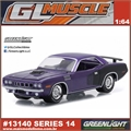 GLMUSCLE 14 - 1971 Plymouth Hemi CUDA - Greenlight - 1/64