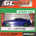 GLMUSCLE 17 - 2014 Nissan GT-R (R35) CHASE CAR - Greenlight - 1/64