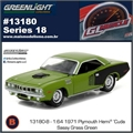 GLMUSCLE 18 - 1971 Plymouth Hemi Cuda Verde - Greenlight - 1/64