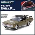 GLMUSCLE 19 - 1970 Plymouth Hemi Cuda - Greenlight - 1/64