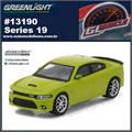 GLMUSCLE 19 - 2017 Dodge Challenger SRT 392 - Greenlight - 1/64