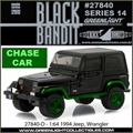 BLACK BANDIT 14 - 1994 Jeep Wrangler CHASE CAR - Greenlight - 1/64
