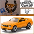 2009 - Ford MUSTANG GT - Greenlight - 1/64