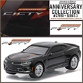 2017 - Chevrolet Camaro SS 50th Anniversary Edition - Greenlight - 1/64
