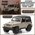 2016 - Jeep Wrangler Branco 75th Anniversary Edition - Greenlight - 1/64