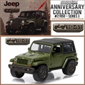 2016 - Jeep Wrangler Verde 75th Anniversary Edition - Greenlight - 1/64