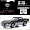 1978 - Chevrolet Corvette 25th Anniversary Edition - Greenlight - 1/64