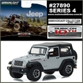 2013 - Jeep RUBICON 10th Anniversary Edition - Greenlight - 1/64