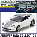 2013 - Chevrolet Corvette Z06 60th Anniversary Edition - Greenlight - 1/64