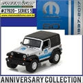 2015 - Jeep Wrangler 80th Anniversary Edition - Greenlight - 1/64