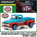 1954 - Ford F100 65th STP Anniversary Edition - Greenlight - 1/64