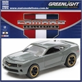 CAMARO - 2011 PRIMER GRAY CUSTOM - Greenlight - 1/64