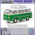 1977 Volkswagen KOMBI Type 2 Bus Verde - Greenlight V-DUB - 1/64