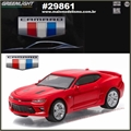2016 - Chevrolet CAMARO SS - Greenlight - 1/64