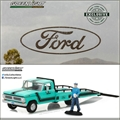 1970 - Ford F-350 Ramp Truck and Driver - Greenlight - 1/64