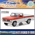 1971 - Ford F-100 Vermelha - Greenlight Exclusive - 1/64