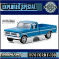 1970 - Ford F-100 Azul - Greenlight Exclusive - 1/64