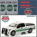 2015 - Ford F-150 Lariat NYC DOT - Greenlight - 1/64